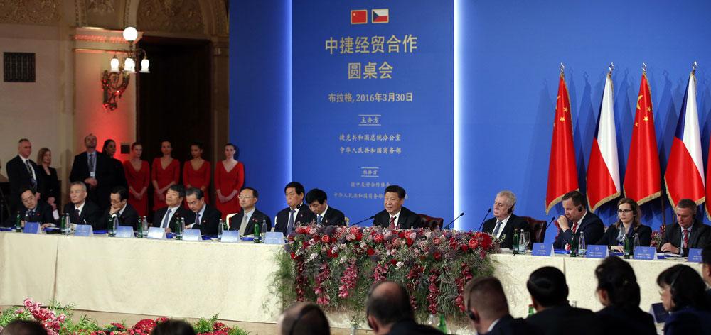 習近平同捷克總統澤曼共同出席中捷經貿合作圓桌會