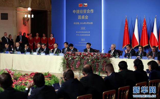 習近平同捷克總統共同出席中捷經貿合作圓桌會