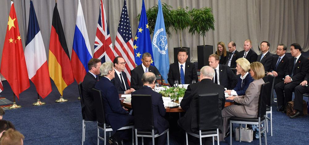 習近平出席伊朗核問題六國機制領導人會議