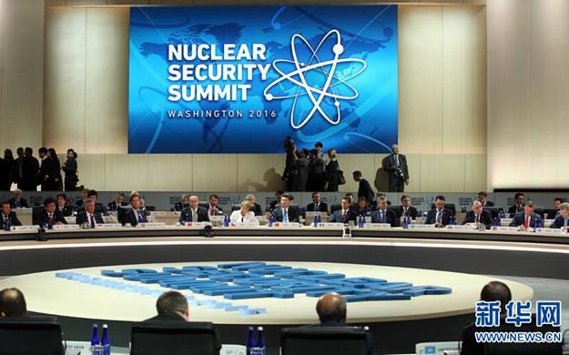 習近平出席第四屆核安全峰會視頻集錦(二)