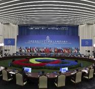 亞洲安全觀的核心要義