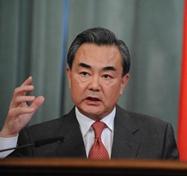 王毅:傳承寶貴亞洲經驗,維護世界和平發展