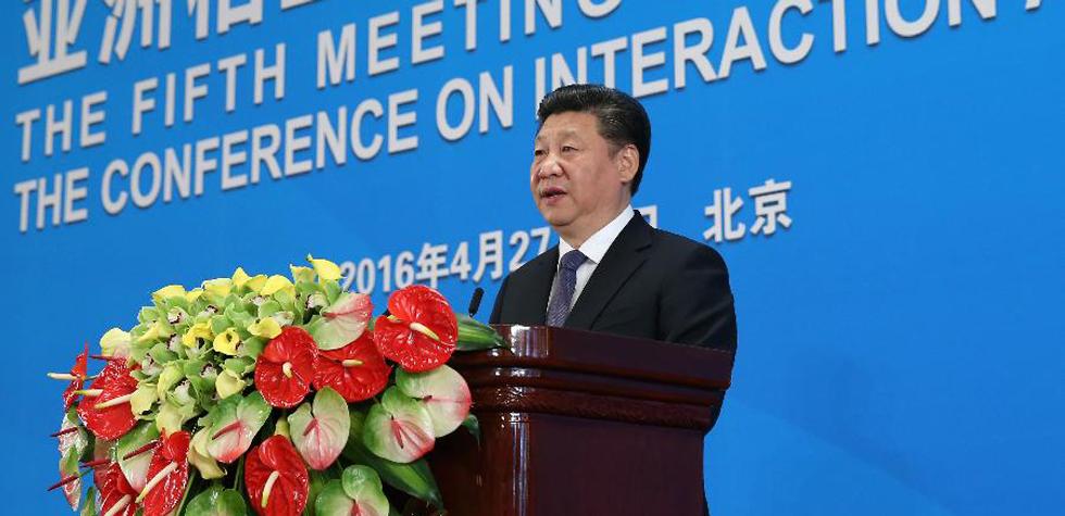 習近平出席亞洲相互協作與信任措施會議第五次外長會議開幕式並發表重要講話