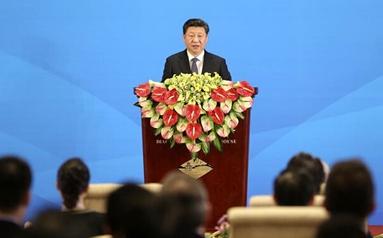 習近平出席亞信外長會議開幕式並發表重要講話