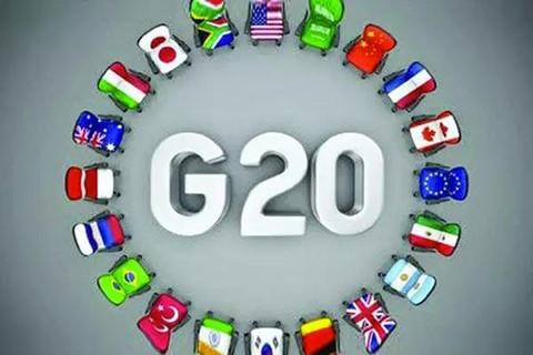 易纲回应五大热点问题 G20达成共识 不以竞争为目的货币贬值