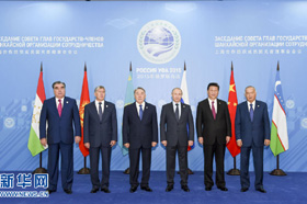 上合組織成員國元首理事會會議