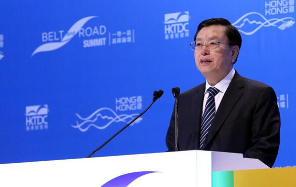 """張德江出席""""一帶一路""""高峰論壇並發表主旨演講"""