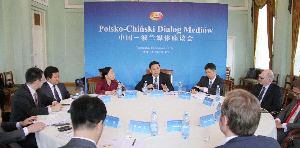 中國—波蘭媒體座談會在華沙召開