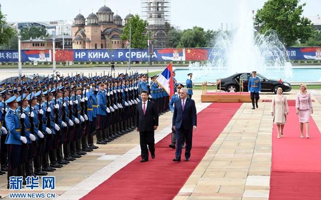 習近平出席塞爾維亞總統舉行的歡迎儀式
