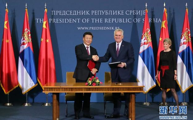 習近平同塞爾維亞總統舉行會談