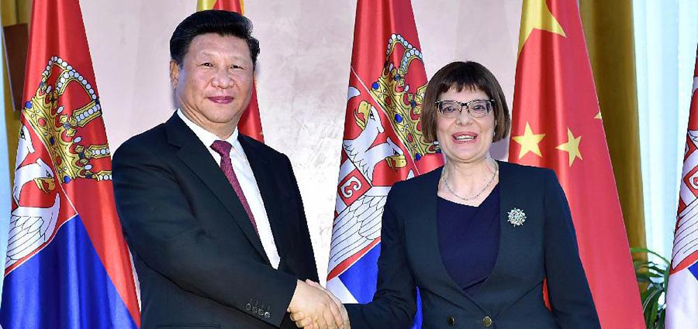 習近平會見塞爾維亞國民議會議長戈伊科維奇