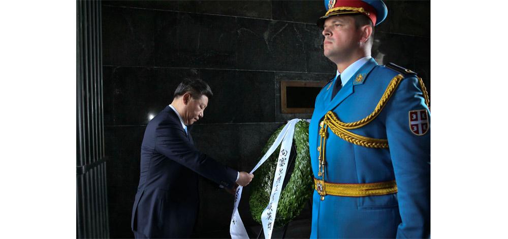 習近平向塞爾維亞無名英雄紀念碑敬獻花圈