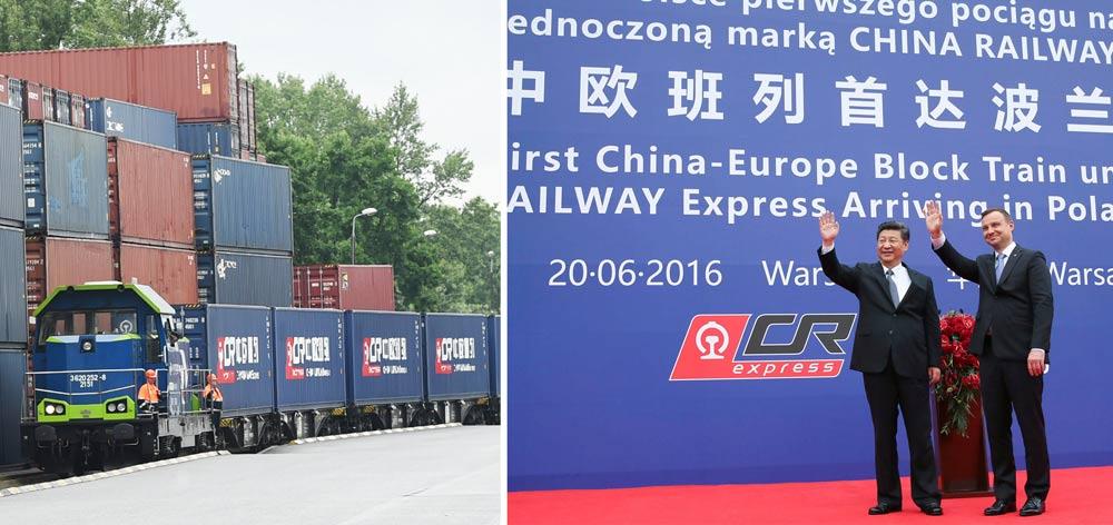 習近平同波蘭總統杜達共同出席統一品牌中歐班列首達歐洲(波蘭)儀式