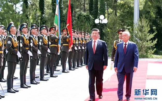 習近平出席烏茲別克斯坦總統舉行的歡迎儀式