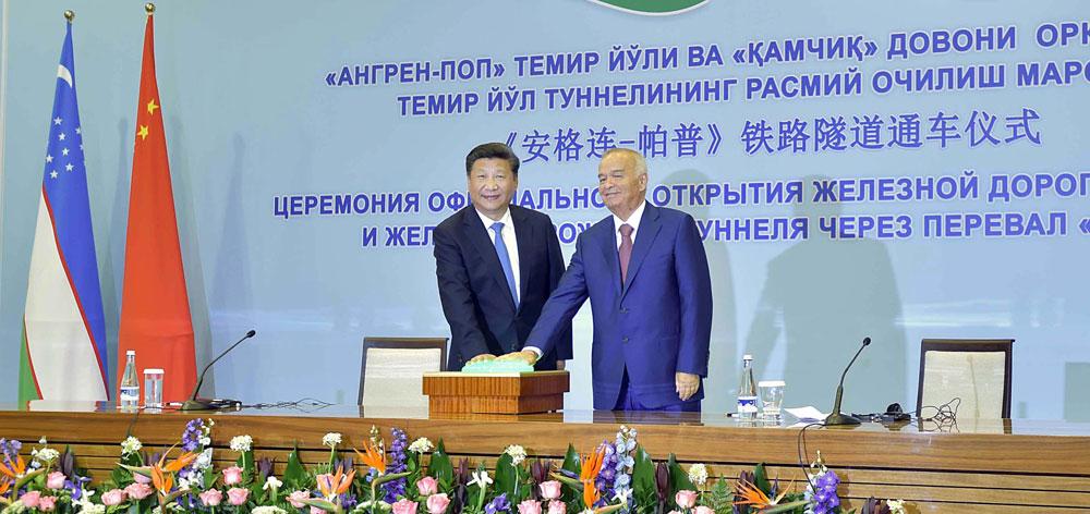 """習近平同烏茲別克斯坦總統卡裏莫夫共同出席""""安格連-帕普""""鐵路隧道通車視頻連線活動"""