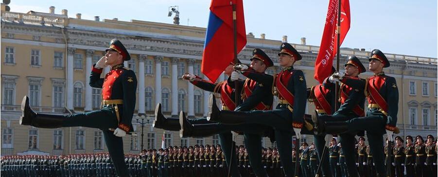 聖彼得堡舉行閱兵式紀念衛國戰爭勝利71周年