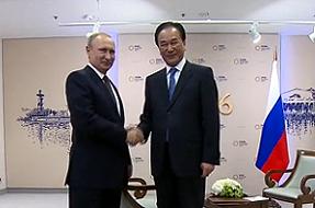 俄總統普京接受新華社社長獨家專訪