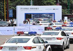 杭州籌備工作穩步推進