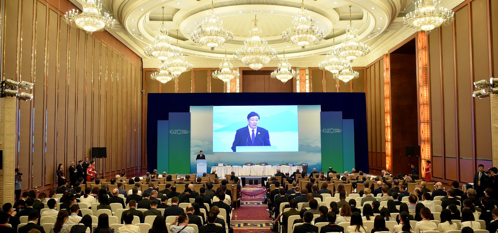 G20稅收高級別研討會在成都舉行
