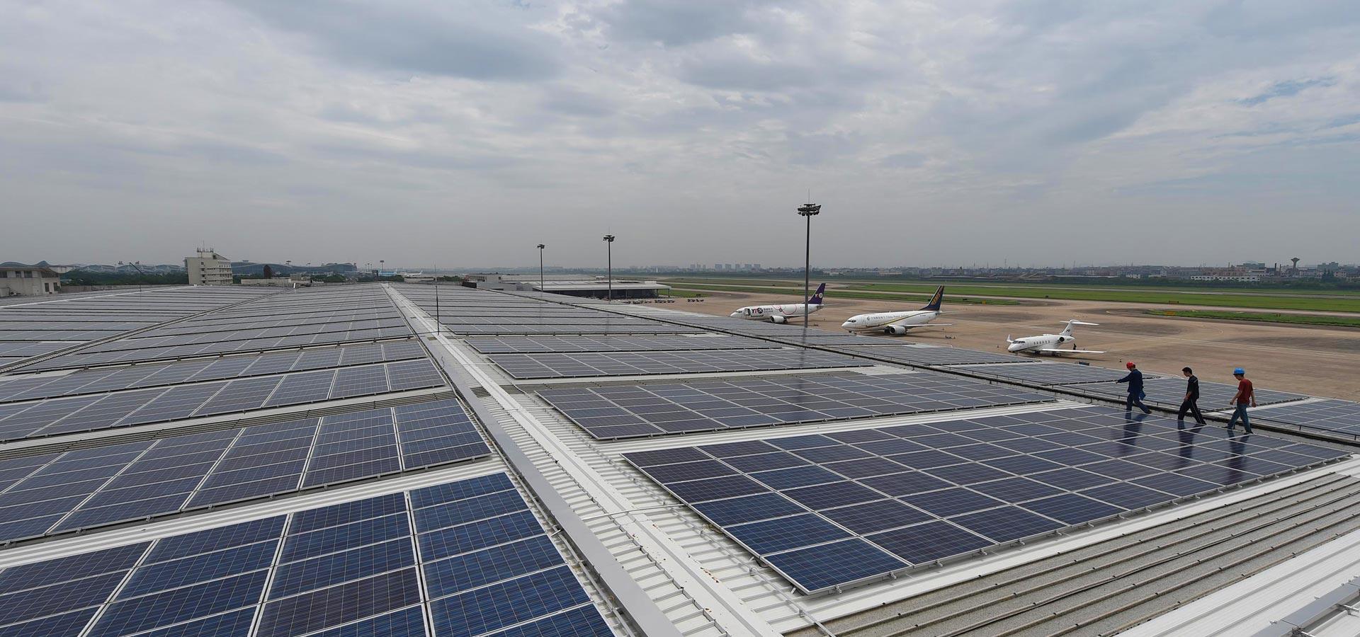 杭州蕭山國際機場光伏項目正式投産運行