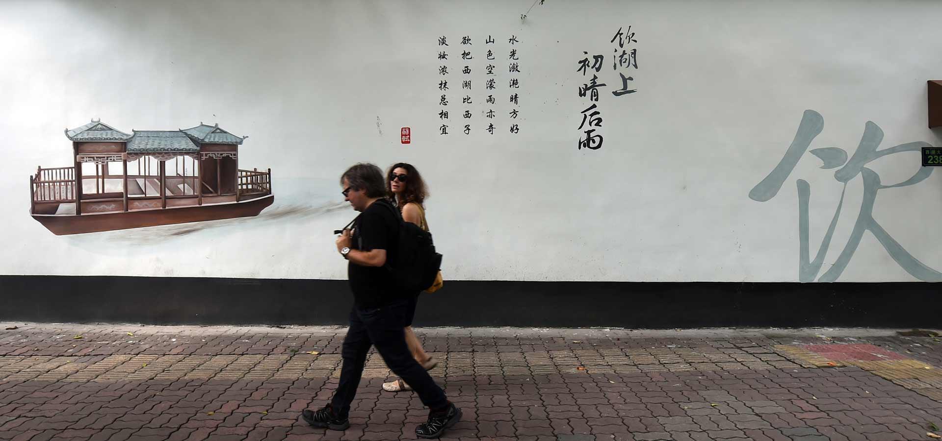 杭州直飲馬井巷舊貌換新顏
