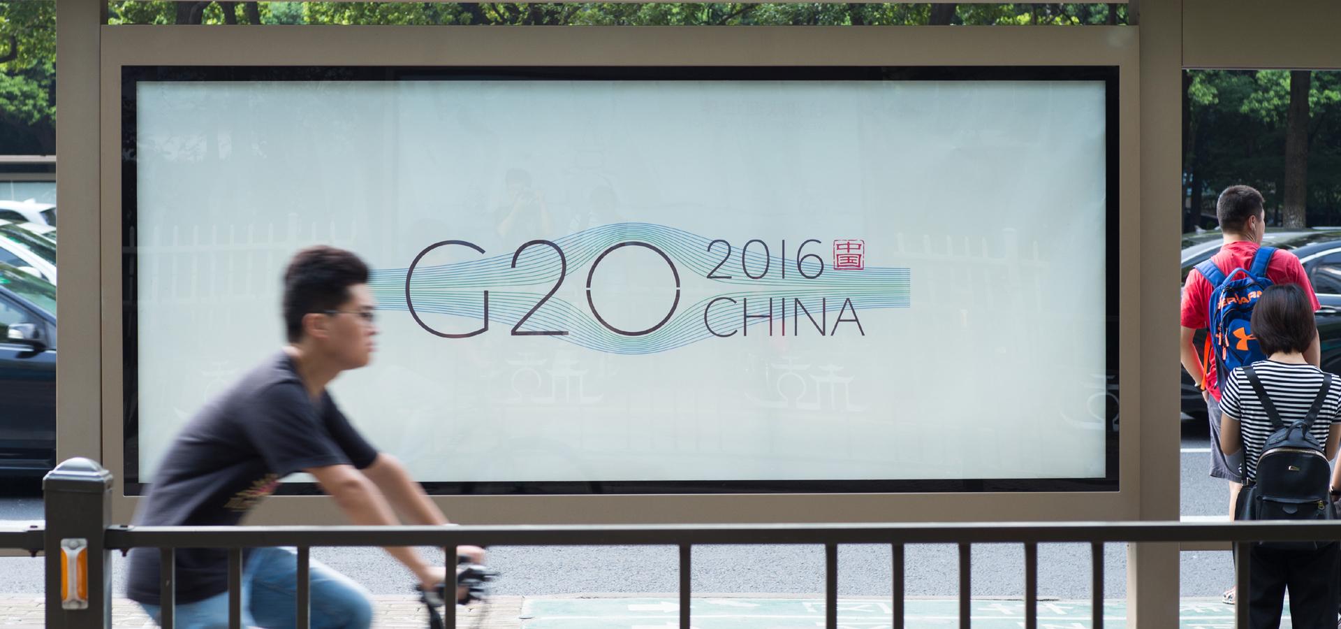 【聚焦G20】G20杭州峰會會標設計團隊