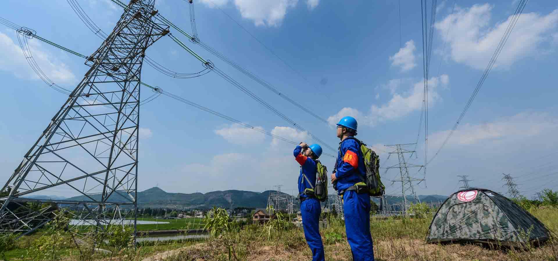 G20杭州峰會正式啟動杭州地區電力主網架現場駐守巡視