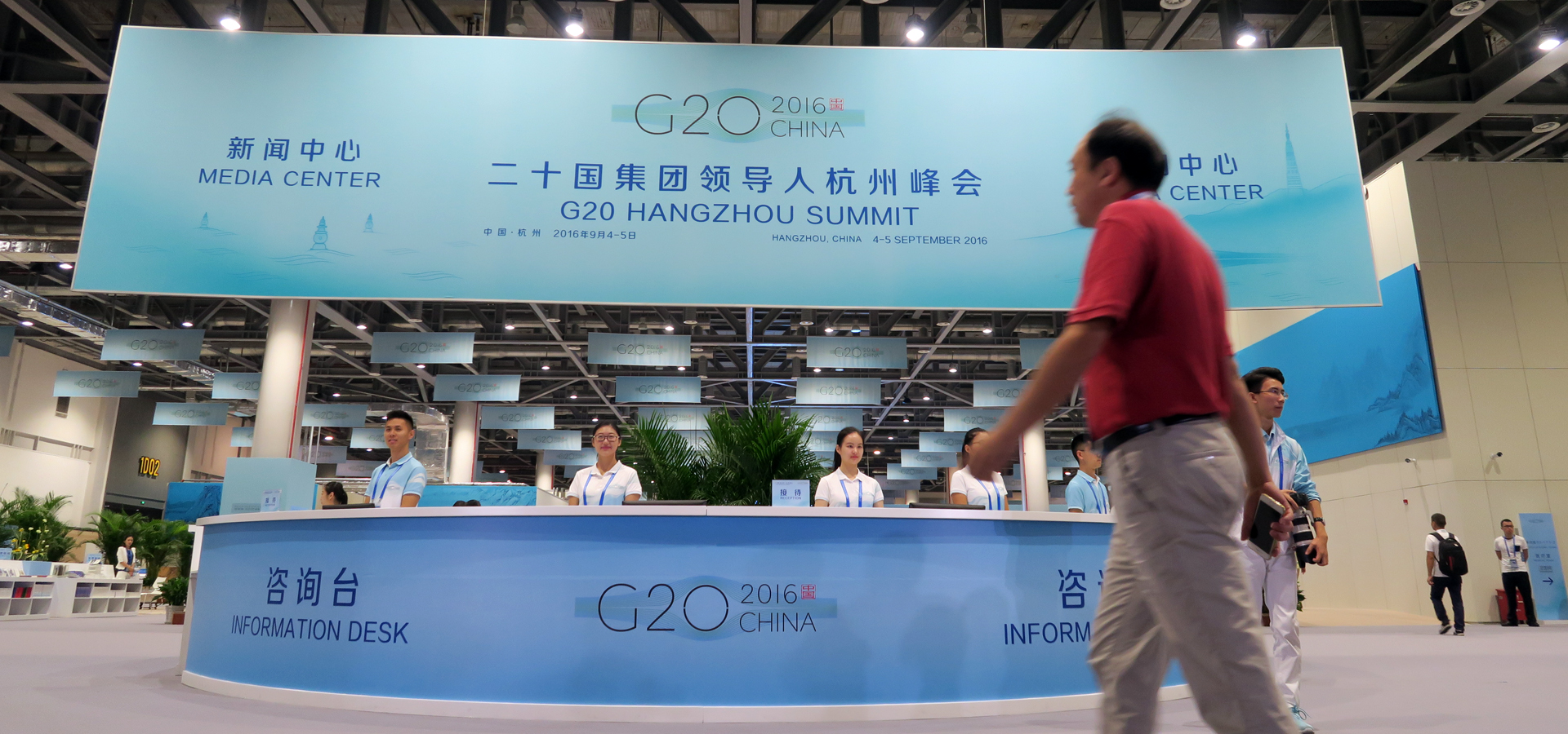 探訪G20杭州峰會新聞中心