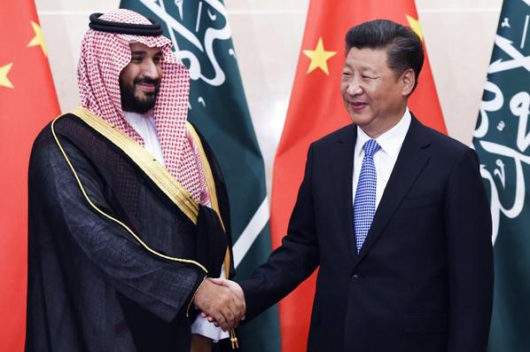習近平會見沙特王儲繼承人穆罕默德