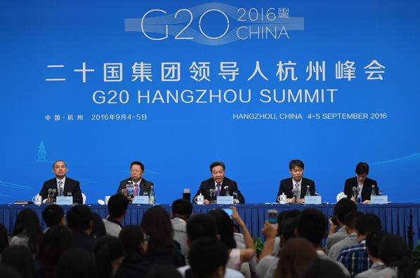 二十國集團工商界活動(B20)在杭州舉行新聞發布會