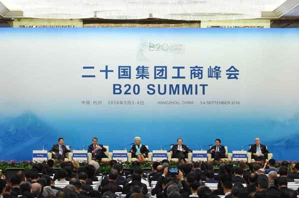 二十國集團工商峰會開幕