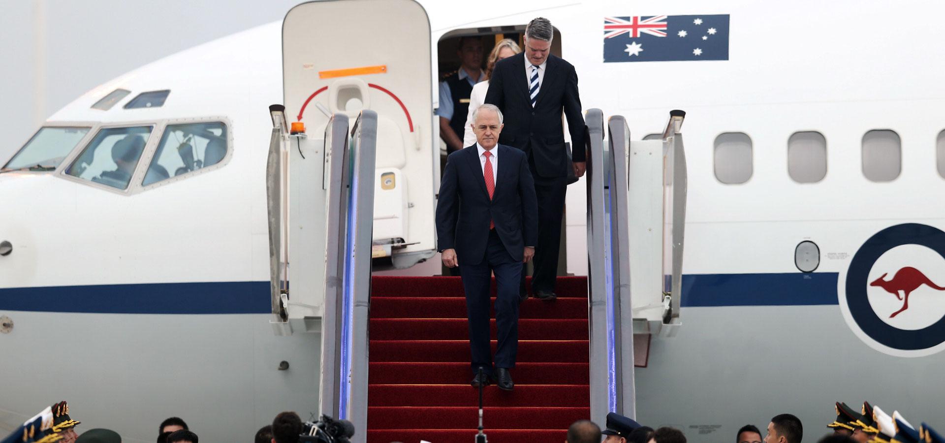 澳大利亞總理特恩布爾抵達杭州