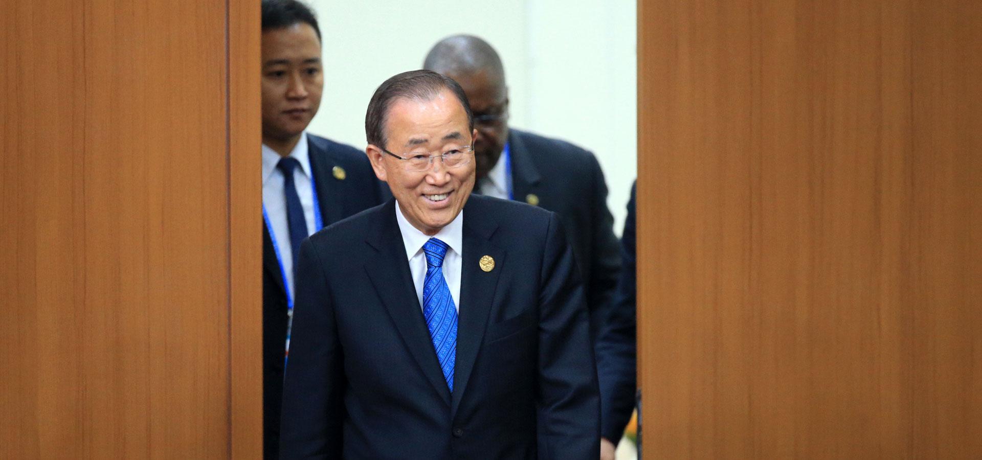 聯合國秘書長潘基文舉行新聞發布會