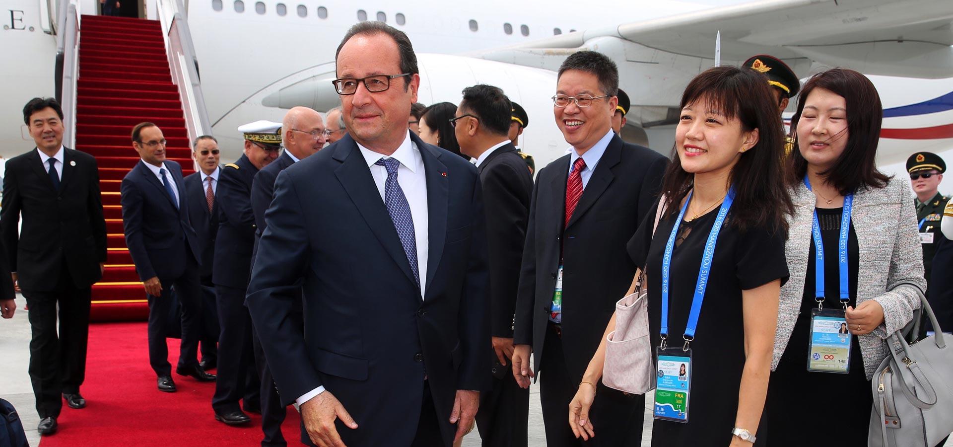 法國總統奧朗德抵達杭州