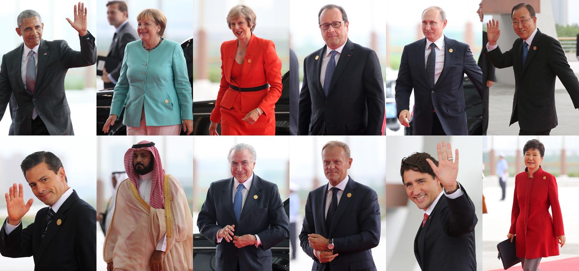 與會領導人和國際組織負責人抵達會場