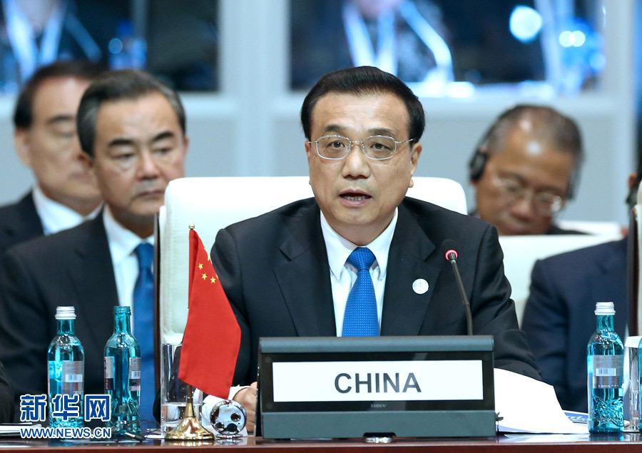 李克強出訪蒙古國並出席第十一屆亞歐首腦會議(2016.07.13-2016.07.16)