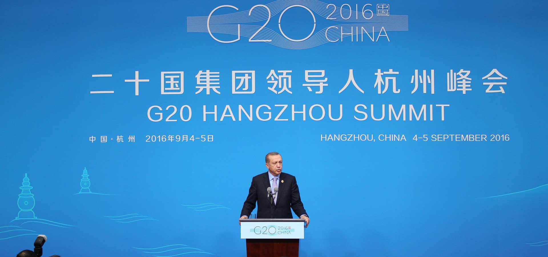 土耳其總統埃爾多安舉行新聞發布會