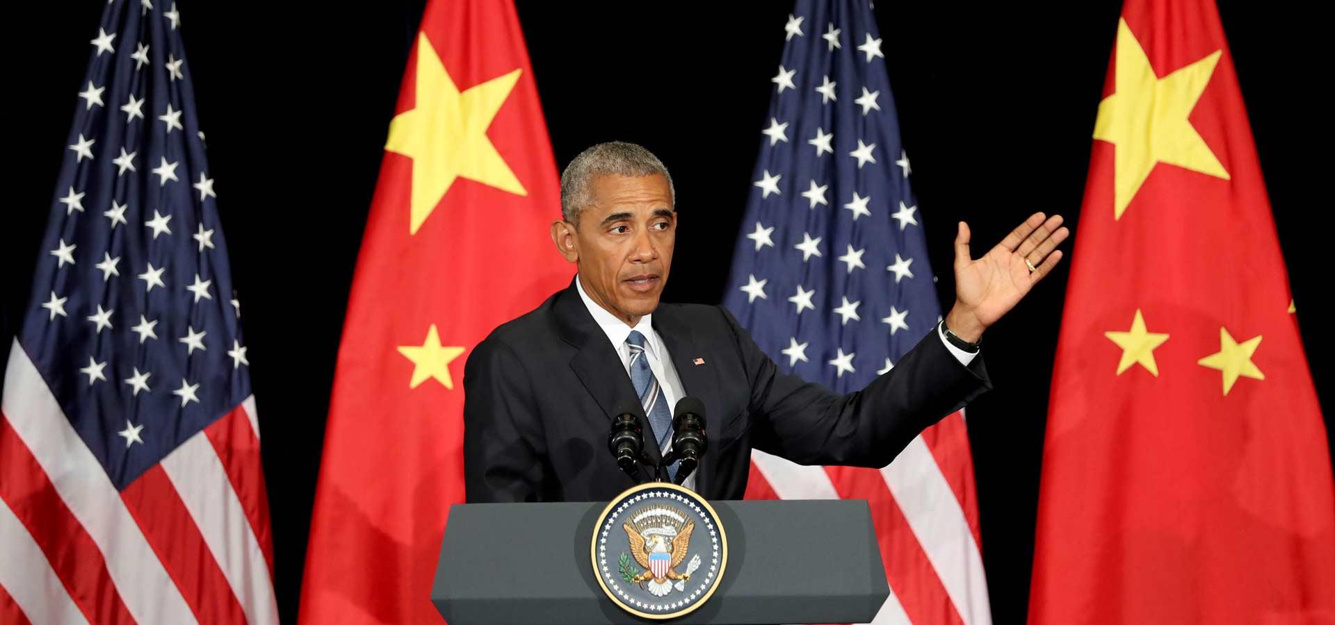 美國總統奧巴馬在杭州舉行新聞發布會