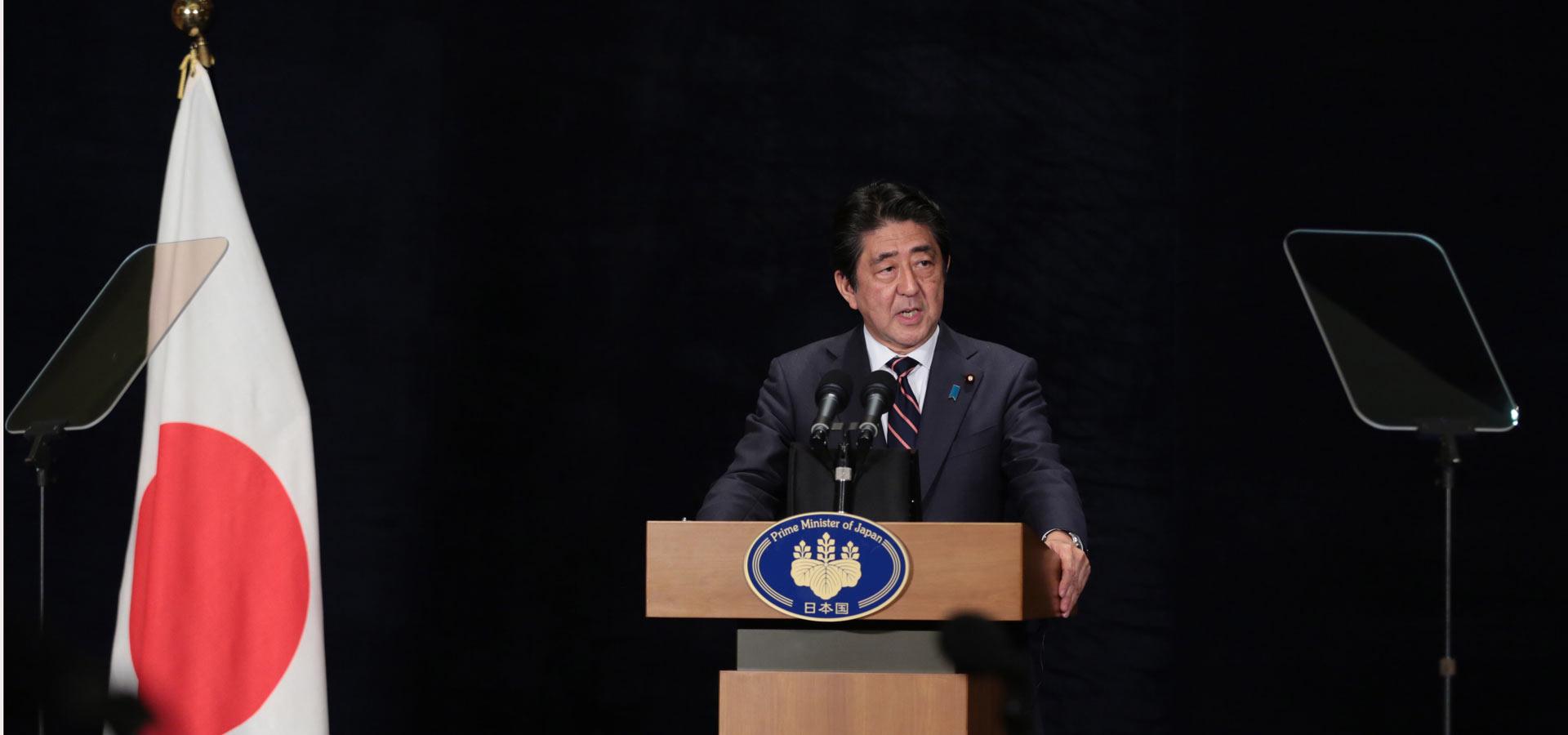 日本首相安倍晉三在杭州舉行新聞發布會
