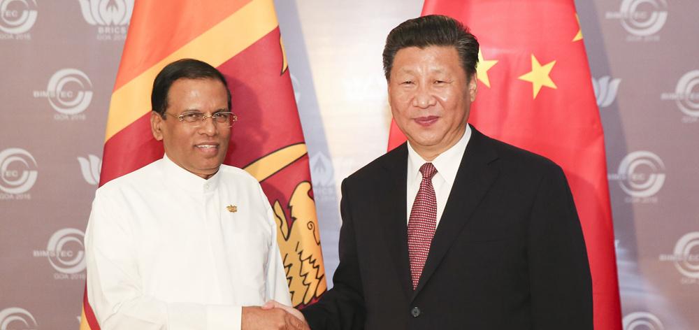 習近平會見斯裏蘭卡總統西裏塞納