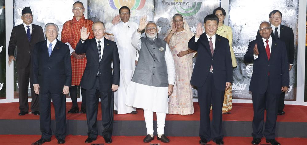 """習近平出席金磚國家領導人同""""環孟加拉灣多領域經濟技術合作倡議""""成員國領導人對話會"""