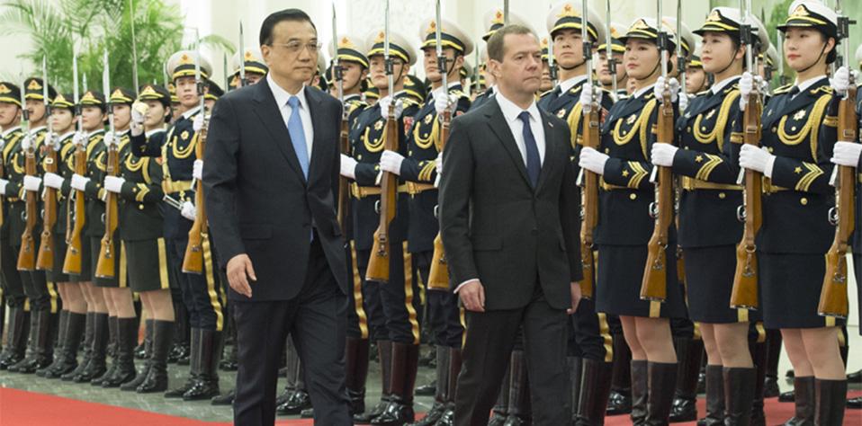【資料】李克強與俄羅斯總理梅德韋傑夫共同主持中俄總理第二十次定期會晤