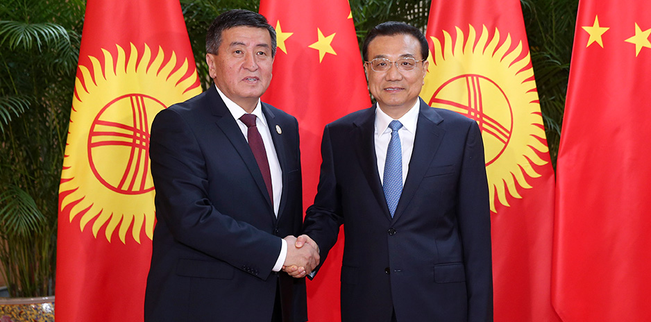 【資料】李克強同吉爾吉斯斯坦總理熱恩別科夫舉行會談