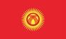 吉爾吉斯斯坦國家概況