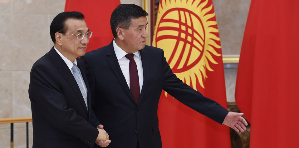 李克強同吉爾吉斯斯坦總理熱恩別科夫舉行會談