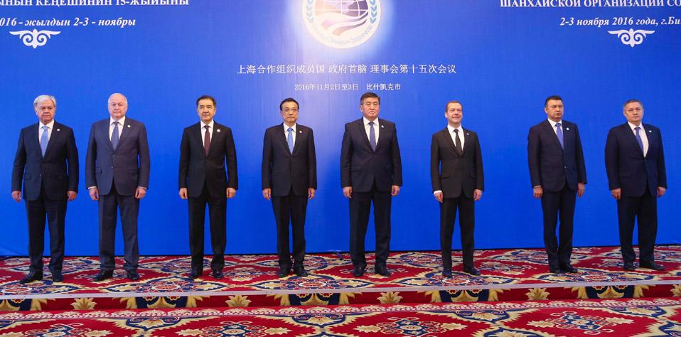 李克強出席上海合作組織成員國政府首腦(總理)理事會第十五次會議