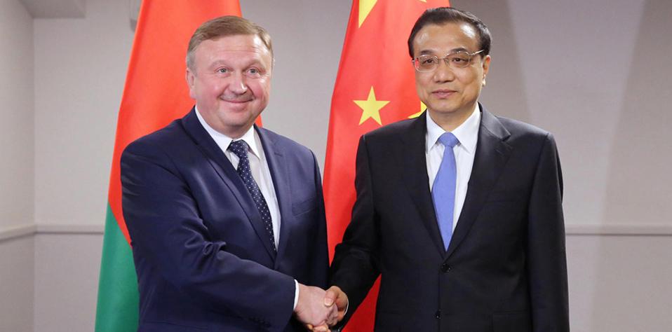 李克強會見白俄羅斯總理科比亞科夫