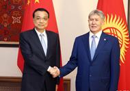 李克強會見吉爾吉斯斯坦總統