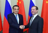 李克強與俄羅斯總理共同會見記者