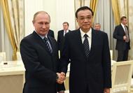 李克強會見俄羅斯總統